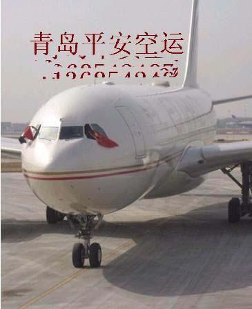 郑州到威海的飞机