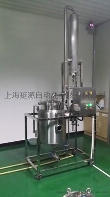 上海矩源崖柏精油提取濃縮機組 崖柏萃取設備
