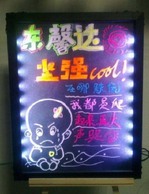 显示屏功能: 文字,图像,动画 边框颜色: 黑色 用途: 广告牌 led荧光板