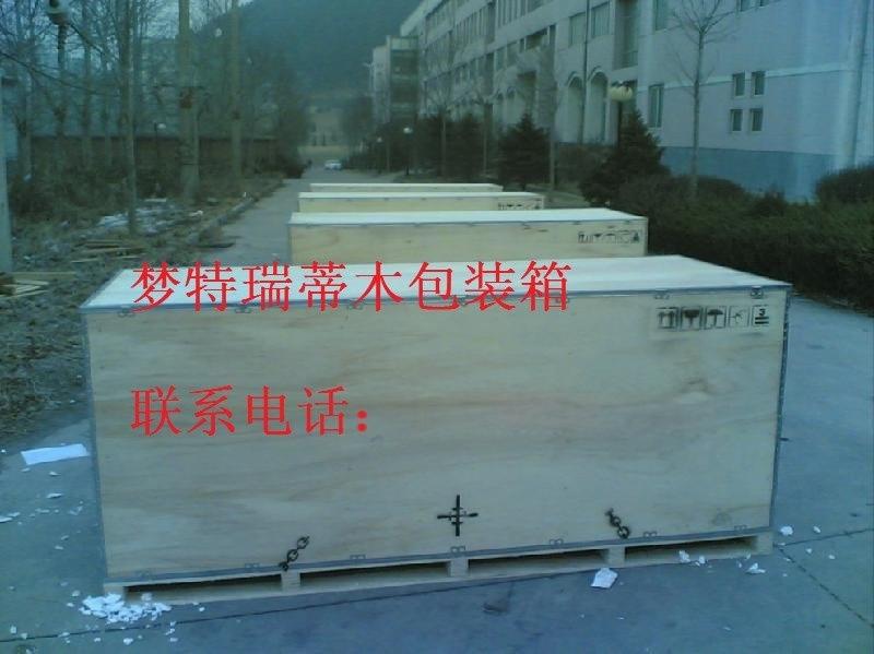 三国时期的中国版�_安吉县出口大型真空包装箱