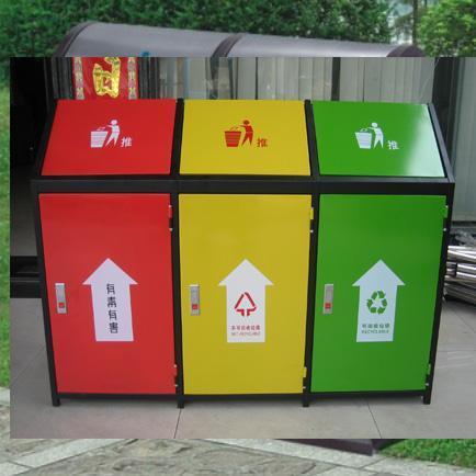 自动分类垃圾桶