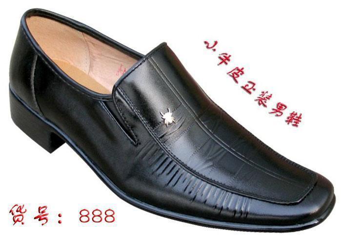男式皮鞋批发 - 中国制造网皮鞋