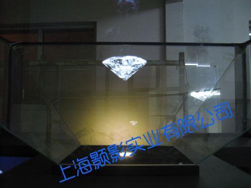 全息展示柜 全息投影幻影成像设备