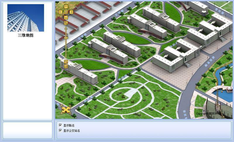三维数字地图程序批发