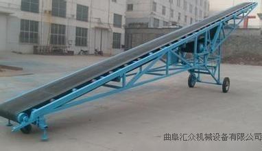 糧食裝車、卸車皮帶輸送機 煤炭輸送設備