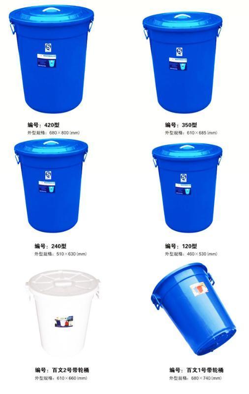 手工制作打水桶