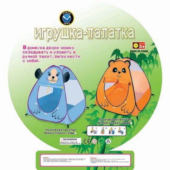 【产品描述】:      这款儿童帐篷外观卡通形象,动物造型可爱