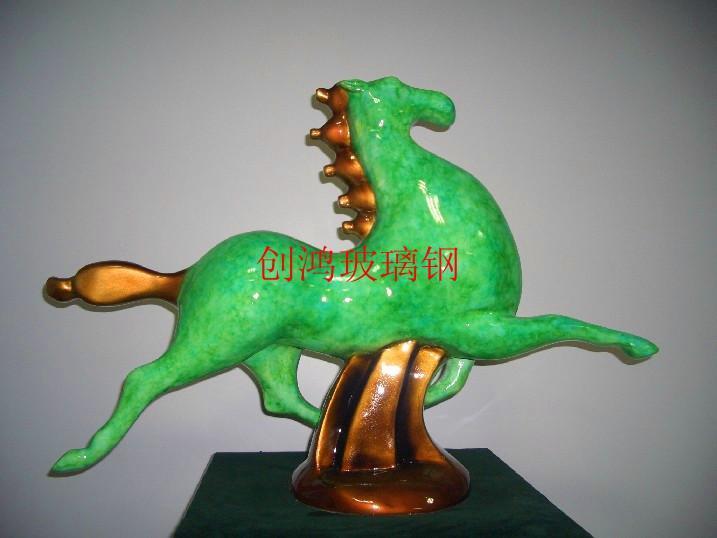 玻璃钢动物雕塑(ch)