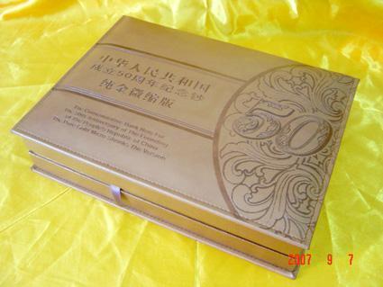 海报边框礼物盒