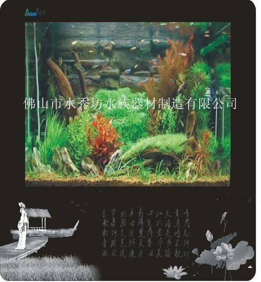 玻璃鱼缸屏风鱼缸 中国风系列