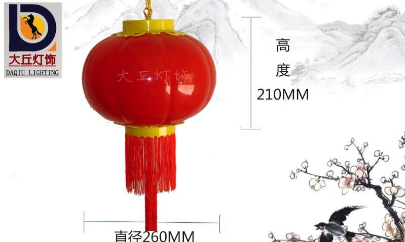 低碳节能手工制作灯笼
