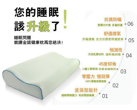 乳胶枕【批发价格,厂家图片