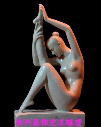 泡沫雕塑产品具有重量轻