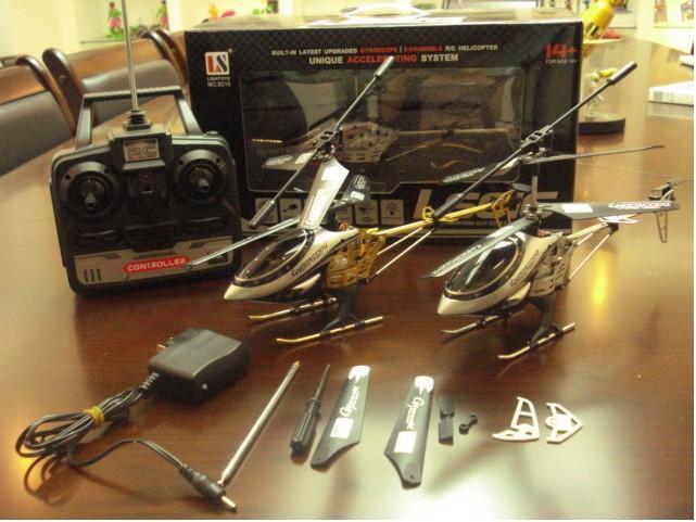 合金遥控飞机玩具(航模型)