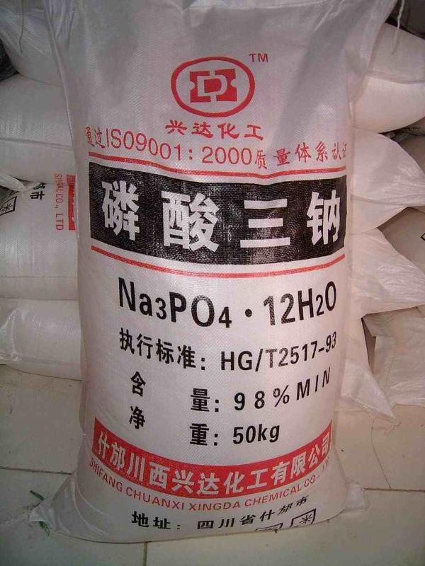 磷酸三钠价格_磷酸三钠【批发价格,厂家,图片,采购】-中国制造网