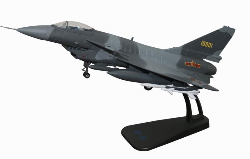 模拟金属歼10飞机模型