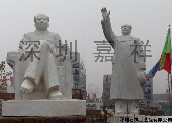 人物雕塑【批发价格,厂家,图片,采购】-中国制造网,市