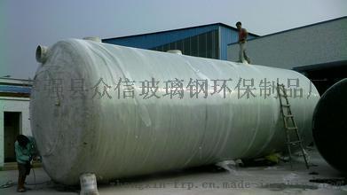 專業供應 優質玻璃產品 耐用管玻璃鋼化糞池