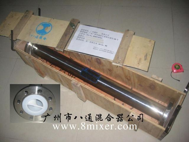 衬聚四氟乙烯不锈钢混合器批发 中国制造网混合设备