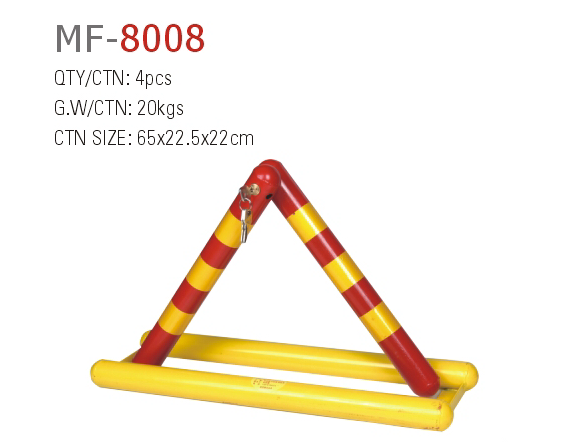 mf-8008汽车车位锁(三角形)