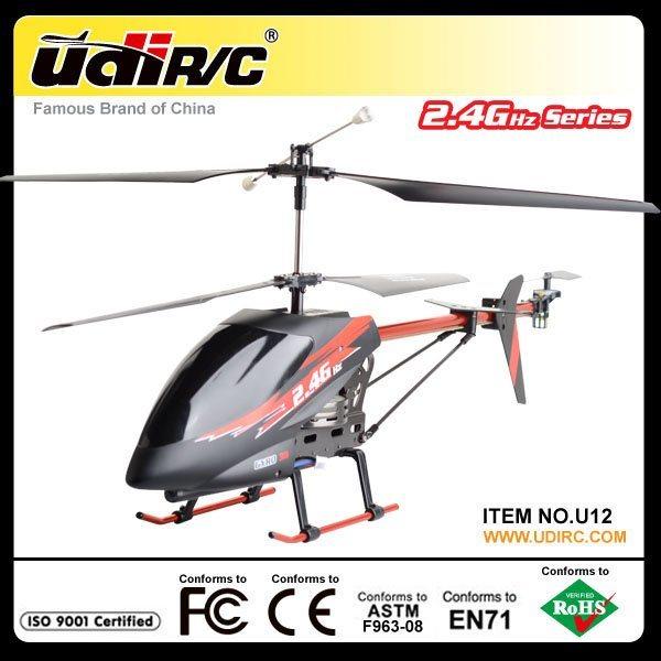 产品目录 玩具 遥控类玩具 遥控飞机 03 2.4g大合金飞机