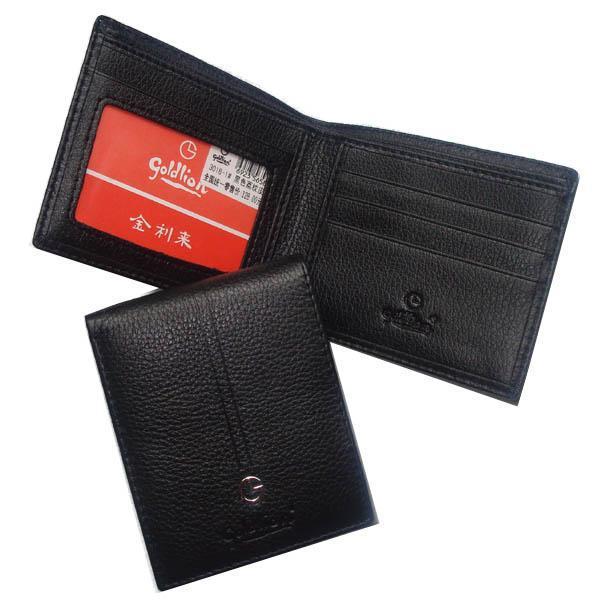 男式钱包批发 - 中国制造网钱包和皮夹