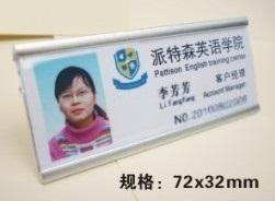 培训机构等学校教育行业员工,学生佩戴胸牌,校徽,班徽,学生牌,姓名牌图片