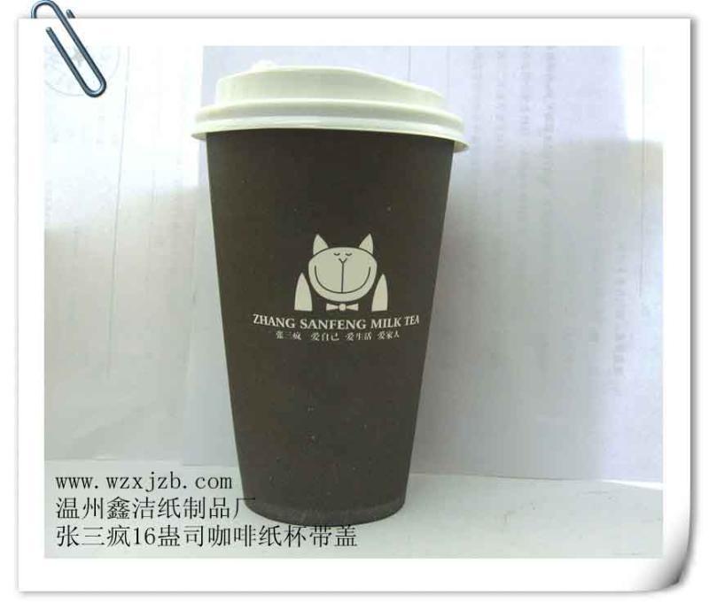 女人�ydoy��_奶茶杯(16盎司)