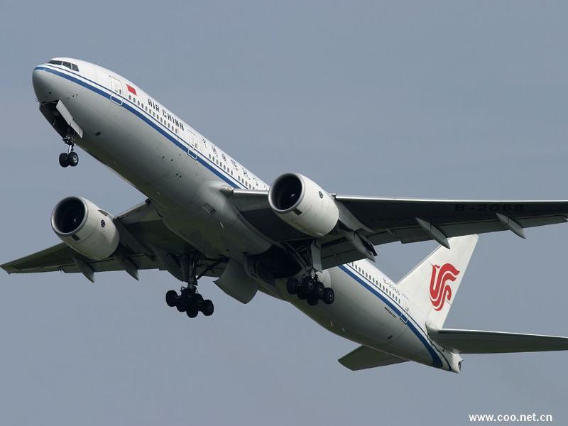 广州到乌鲁木齐航空货运