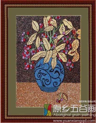 珍珠果原乡五谷画