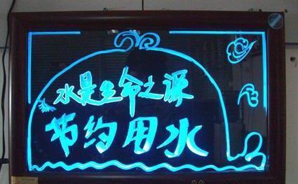 冰淇淋店,奶茶店
