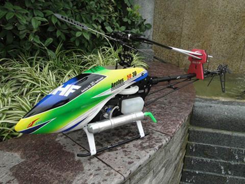 重庆燃油遥控模型飞机