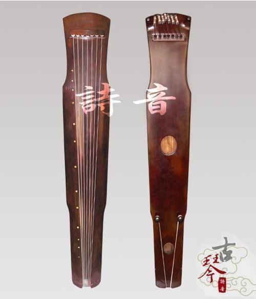 神农式古琴图片