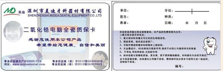 复合卡怎么使用工商银行北京甘家口支行的。工作人员告诉。记者,