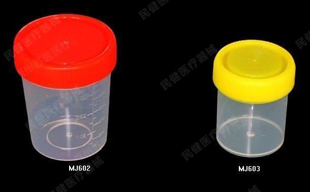 尿杯使用方法图解