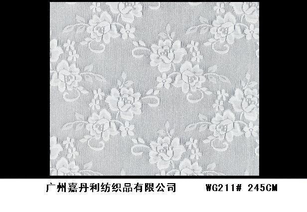 蕾丝花边面料(wg211#)