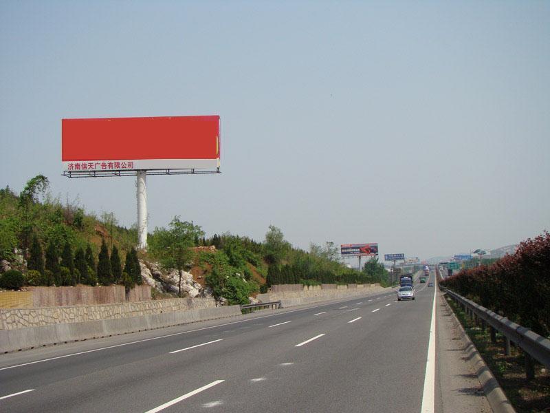 立柱, 济南单立柱, 单立柱广告牌生产供应商 展览和广告器材 高清图片