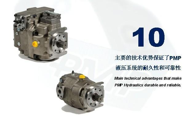 液压泵马达图片