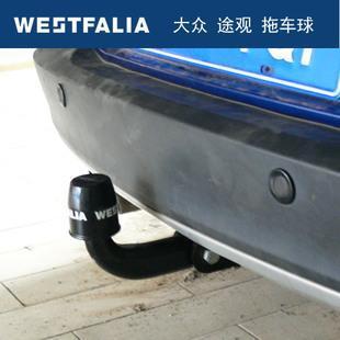 途观拖车钩【批发价格,厂家,图片,采购】-中国制造网