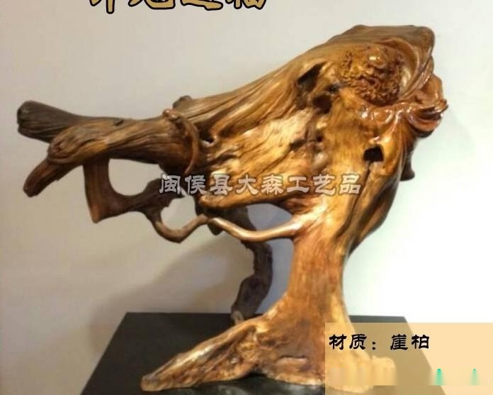 崖柏根雕摆件 纯手工天然根雕工艺品