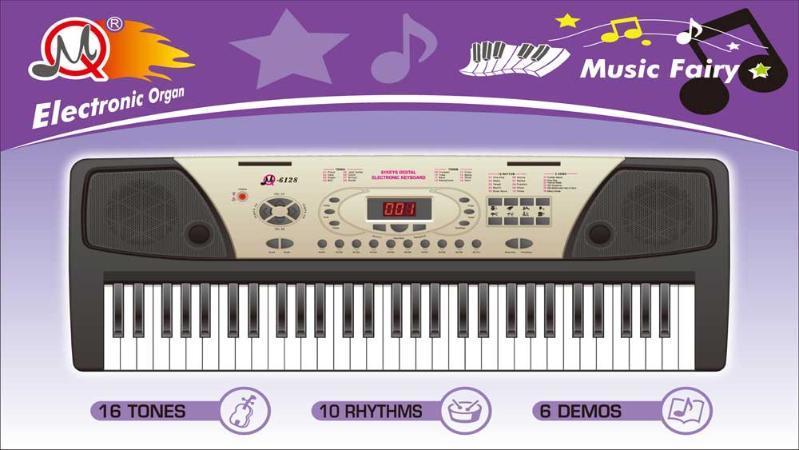 -61鍵;   -6首示範曲;   -16種音色;   -10種節奏;   -8種打擊樂;   -迴音/顫音/混音/和絃/編程;   -錄音/回放;   -16級音量控制;   -32級節拍控制;   -麥克風;   -音頻輸出插口;   -雙喇叭身歷聲;   -3位數碼顯示;   -交流/直流電源。