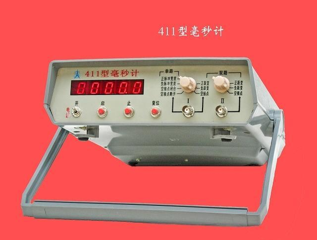 数位式毫秒计(411型)