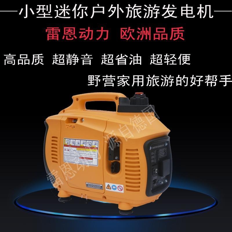 2kw汽油发电机 小型手提式静音发电机图片