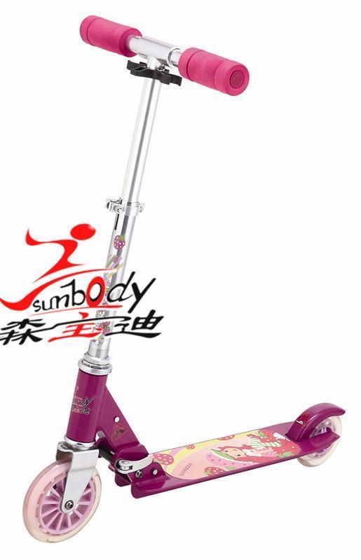 儿童滑板车【批发价格
