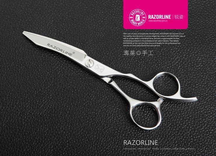 理发剪刀 - 4