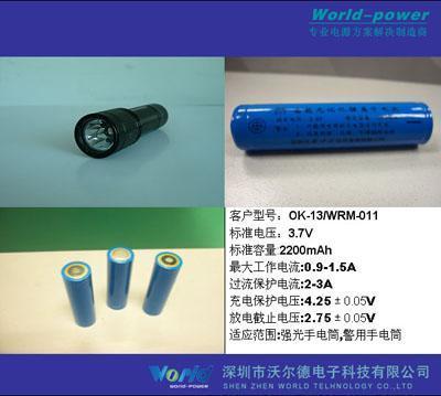 1v/2200mah/25c聚合物锂电池组是针对极端的直升机3d图片