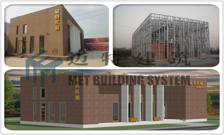 """鋼結構被譽爲""""綠色建築"""",是最符合預製裝配建造的結構形式,具有抗震性能好,自重輕等衆多優點。發展""""裝配式鋼結構建築""""是實現國家既定的建築節能減排目標的一個有效途徑。      裝配式房屋不再把瓦工、木工、鋼盤工等工種分得那麼細,建築工人由過去那種複雜的多工種角色,轉變爲單一的背闐射釘槍,電鑽等工具的裝配工角色。這種裝配化製造房屋已經避免了傳統建房的缺點,施工速度非常快,可在短期內竣工。房屋製造對企業來說,工人勞動強度大幅度減少,交叉作業方便有序;房屋裝配"""