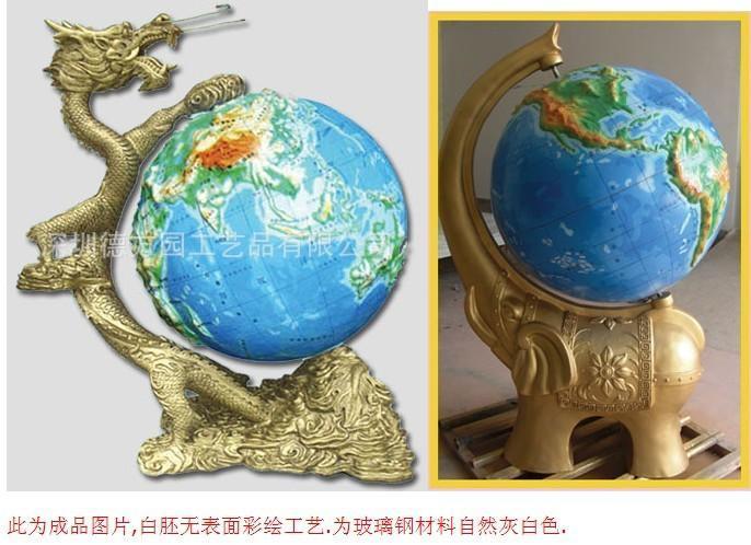 立体教学景观地球仪