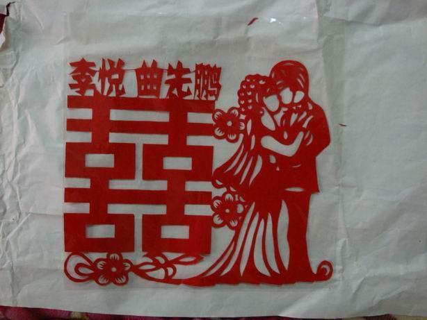 各形状单彩色剪纸,包括新春窗花剪纸