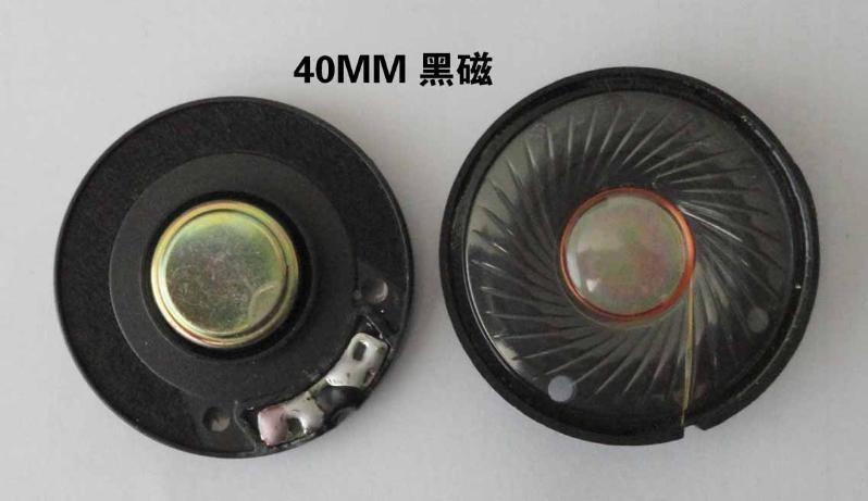 4016黑白磁头戴式耳机喇叭